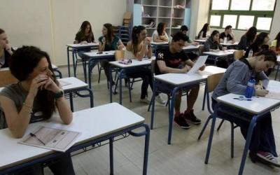 Στις 2 Ιουνίου η έναρξη των ενδοσχολικών εξετάσεων για το απολυτήριο Λυκείου
