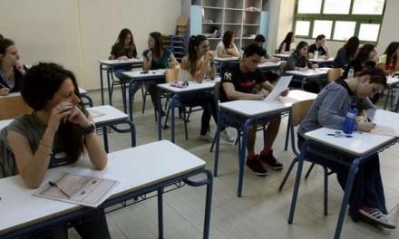 Εμπλουτίζεται το ψηφιακό εκπαιδευτικό περιεχόμενο για τα μαθήματα των Πανελλαδικών