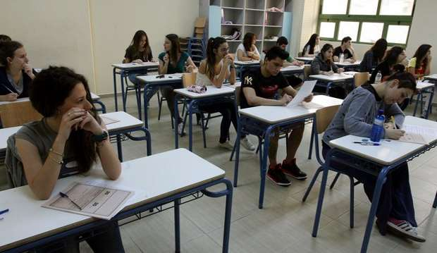 Επαναληπτικές Πανελλαδικές – Εξετάσεις ομογενών 2017: Ξεκινούν σήμερα οι Εξετάσεις Ειδικών Μαθημάτων