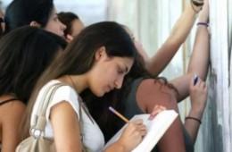 Ανακοινώθηκαν οι βάσεις ειδικών κατηγοριών για εισαγωγή στην Γ/θμια Εκπαίδευση