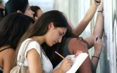 Ανακοινώθηκαν τα αποτελέσματα εισαγωγής στα ΑΕΙ των υποψηφίων με σοβαρές παθήσεις – H εγκύκλιος εγγραφών