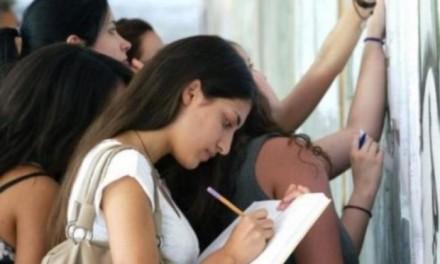 Οι Βάσεις του 2016 για την εισαγωγή στην Τριτοβάθμια Εκπαίδευση