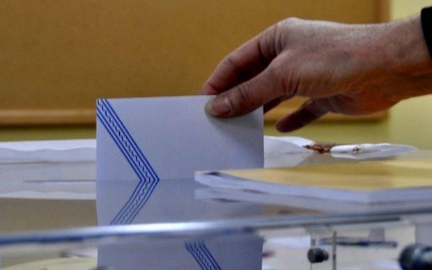 Εκλογές 20ης Σεπτεμβρίου 2015: Τα ψηφοδέλτια του ΚΚΕ σε όλη τη χώρα