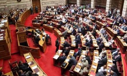 Στην Ολομέλεια της Βουλής οι τροπολογίες του ΥΠΠΕΘ