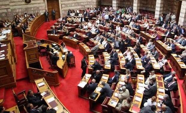 Στην Ολομέλεια της Βουλής το Σχέδιο Νόμου για το Πανεπιστήμιο Δυτικής Αττικής