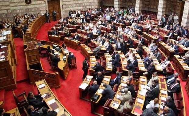 Στην Ολομέλεια της Βουλής το ν/σ «Πανεπιστήμιο Ιωαννίνων, Ιόνιο Πανεπιστήμιο και άλλες διατάξεις»