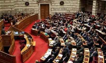 Το Σαββατοκύριακο στην Ολομέλεια της Βουλής ασφαλιστικό και φορολογικό