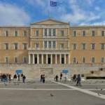 Προκήρυξη του ΑΣΕΠ για 4 θέσεις στη Βουλή των Ελλήνων