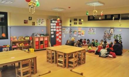 Από 24 έως 30 Ιουνίου 2016 οι αιτήσεις εγγραφής στον παιδικό σταθμό του ΥΠΠΕΘ