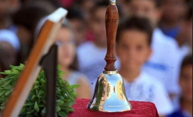 Ένωση Διευθυντών: Να αποσυρθεί η εγκύκλιος για την ημέρα του Αγιασμού στα σχολεία