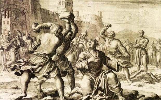 «Εγκληματικότητα και φυλακές στο Βυζάντιο» της Γιώτας Ιωακειμίδου