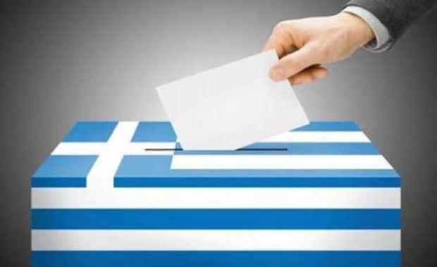 Χρήσιµες πληροφορίες για τις εκλογές της 20ης Σεπτεµβρίου 2015