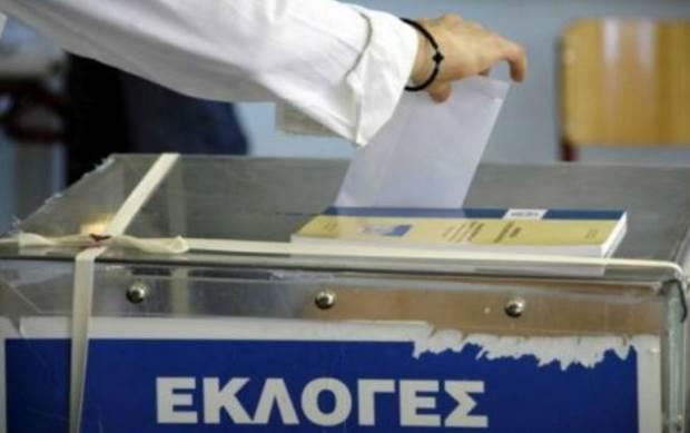 Εκλογές 2015: Τα ψηφοδέλτια της Δημοκρατικής Συμπαράταξης ΠΑΣΟΚ-ΔΗΜΑΡ