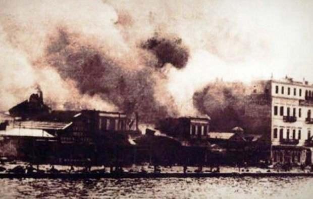 «Μικρασιατική καταστροφή – Καταστροφή της Σμύρνης: Σεπτέμβριος 1922» δωρεάν e-book