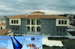 laografiko istoriko mouseio larisas-schooltime.gr