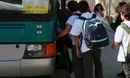 ΥΠΠΕΘ: Παράταση χρονικής περιόδου πραγματοποίησης σχολικών εκδρομών