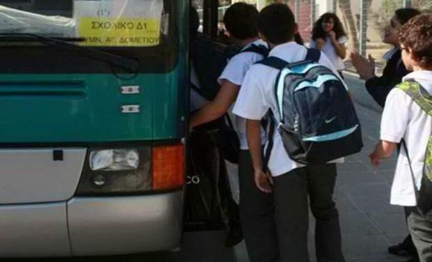 Υπουργική Απόφαση για τις εκδρομές και μετακινήσεις μαθητών σχολείων Β/θμιας Εκπαίδευσης