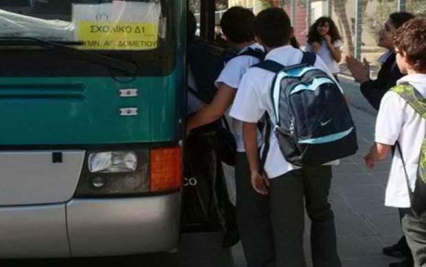 Με μειωμένο κόμιστρο η μετακίνηση των σπουδαστών Δ.ΙΕΚ Αττικής
