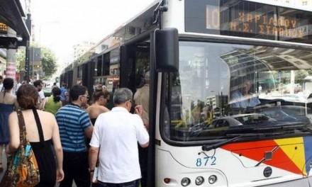 Μετακίνηση με μειωμένο κόμιστρο για 2.876 σπουδαστές ΔΙΕΚ Θεσσαλονίκης