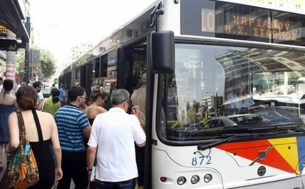 Ο.Α.Σ.Θ.: Λεωφορεία με προσωπικό ασφαλείας σήμερα στη Θεσσαλονίκη - αναλυτικός πίνακας