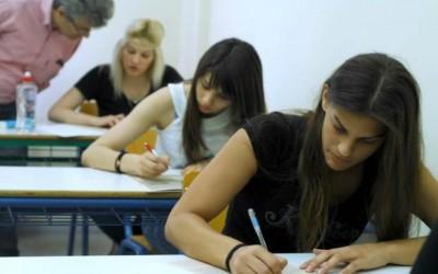 Μετά τη λήξη των Πανελλαδικών οι απολυτήριες εξετάσεις Λυκείου