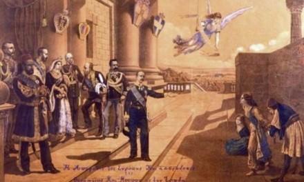 Η προσάρτηση της Θεσσαλίας και της Άρτας