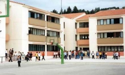 Από το νέο σχολικό έτος η εφαρμογή του Ενιαίου Τύπου Ολοήμερου Δημοτικού Σχολείου