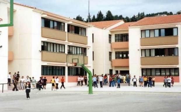 Την Παρασκευή 22 Απριλίου κλείνουν τα σχολεία για τις διακοπές του Πάσχα