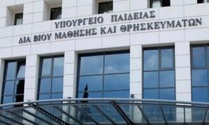 Υπουργικές αποφάσεις τροποποίησης διάθεσης εκπαιδευτικών σε ΔΙΕΚ για συμπλήρωση ωραρίου