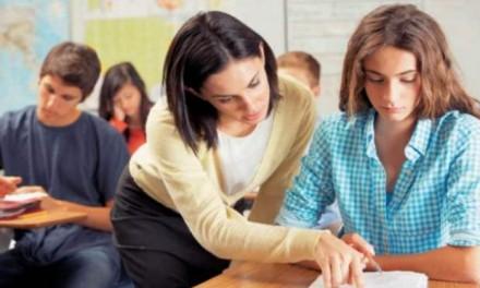Ανακοινοποίηση προσλήψεων αναπληρωτών εκπαιδευτικών ειδικότητας ΠΕ18.04 στη Β/θμια Εκπαίδευση
