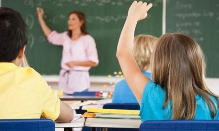 Προαγωγή μαθητών – Επανάληψη τάξης στο Δημοτικό Σχολείο