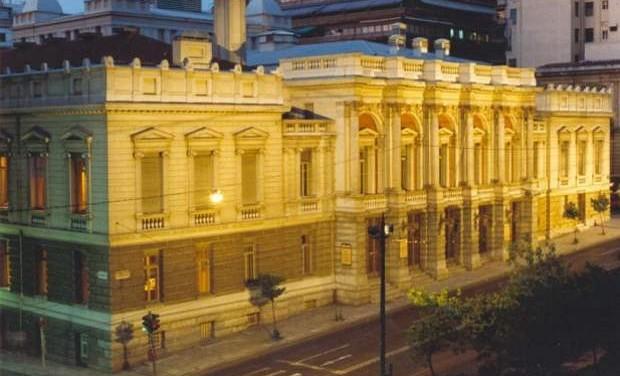 Νέο Διοικητικό Συμβούλιο στο Εθνικό Θέατρο