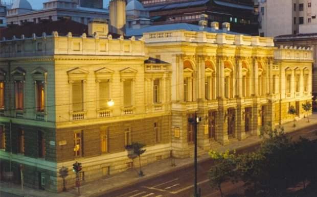 Εθνικό Θέατρο: Προγραμματισμένο ρεπερτόριο 2015 - 2016
