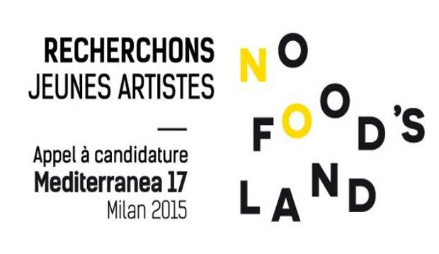 «17η Biennale Νέων Δημιουργών της Ευρώπης και της Μεσογείου (BJCEM)»