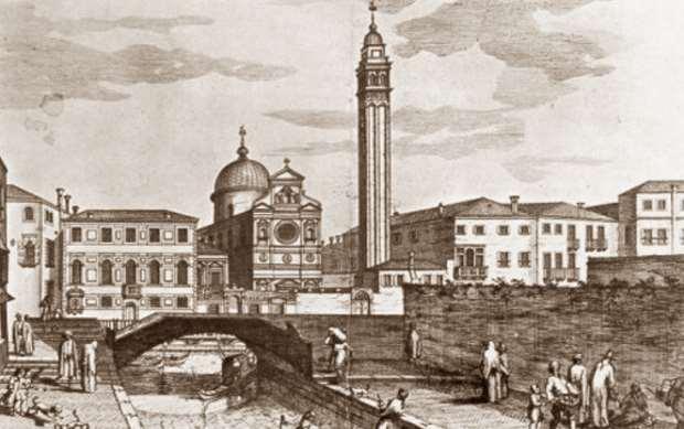 «Οι σχέσεις του Βυζαντίου με τη Βενετία» της Γιώτας Ιωακειμίδου