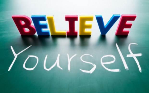 «Αυτοεκτίμηση» της ψυχολόγου Αγγελικής Μπουμπούλη