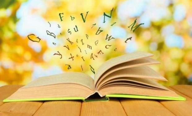 «Γίνε για μια μέρα ποιητής» – Δράσεις ανοιχτές στο κοινό την Τρίτη 21 Μαρτίου, Παγκόσμια Ημέρα Ποίησης, από το Δ. Αθηναίων