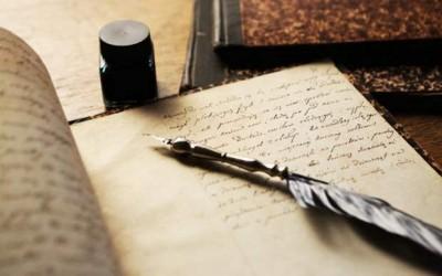 «Η Διδακτική προσέγγιση του Αγνώστου στα Αρχαία Ελληνικά» του Γιώργου Μέρκατα