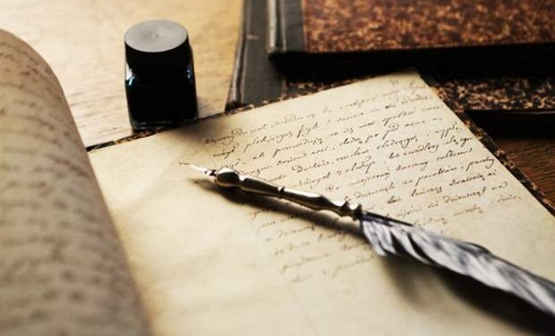 """Ανακοινώθηκαν οι """"Βραχείς Κατάλογοι Κρατικών Βραβείων Λογοτεχνίας"""""""