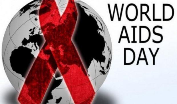 «1η Δεκεμβρίου: Παγκόσμια ημέρα κατά του aids» της Κατερίνας Φωτιάδου