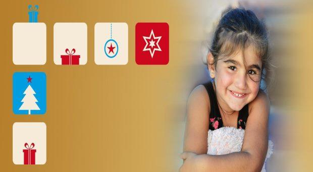 Χριστούγεννα με Κάρτες και Δώρα UNICEF