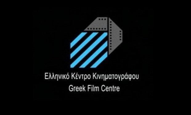 Νέο Δ.Σ. στο Ελληνικό Κέντρο Κινηματογράφου