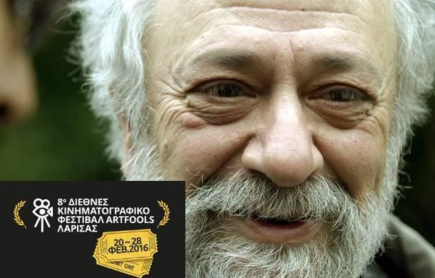 Το 8o Διεθνές Κινηματογραφικό Φεστιβάλ Λάρισας τιμά τον Παντελή Βούλγαρη