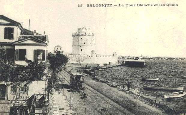 «Τραγούδια της Θεσσαλονίκης από την Άλωση έως την Απελευθέρωση», διάλεξη στη Βιβλιοθήκη Χαριλάου