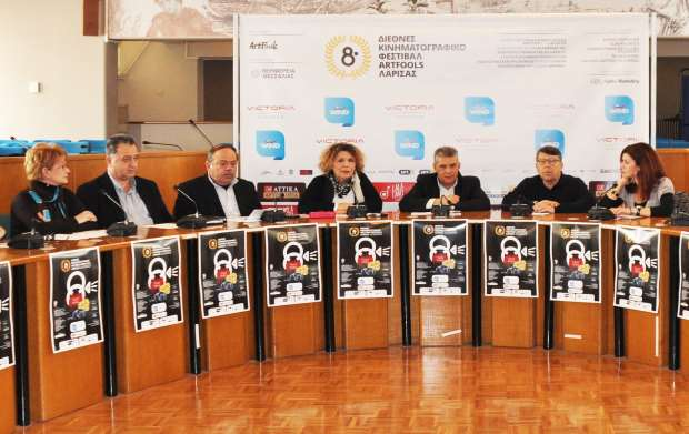 Συνέντευξη τύπου για το 8ο Διεθνές Κινηματογραφικό Φεστιβάλ Λάρισας