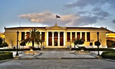 Έκτακτη επιχορήγηση ύψους 41 εκ. ευρώ προς τα Πανεπιστήμια ανακοίνωσε  ο Κ. Γαβρόγλου
