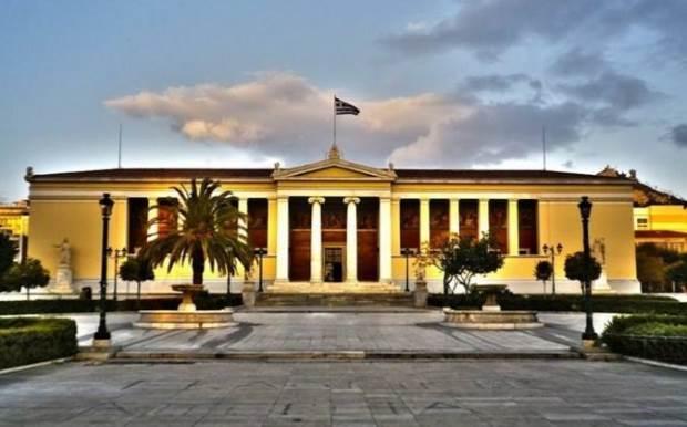 Εκδήλωση με θέμα: «Το Κοινωνικό Έργο του ΕΚΠΑ – 180 Χρόνια Προσφοράς»