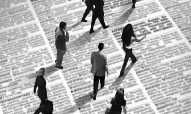 Υποβολή αιτήσεων στην Προκήρυξη 4Κ/2018 του ΑΣΕΠ για 103 θέσεις Υποχρεωτικής Εκπαίδευσης