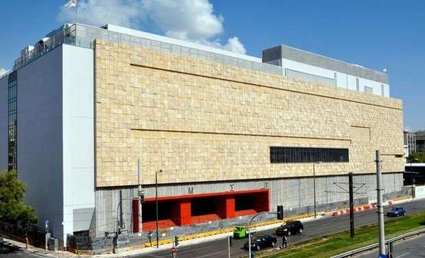 ΥΠΠΟΑ: Με Δημόσια Προκήρυξη η θέση Καλλιτεχνικού Διευθυντή στο Εθνικό Μουσείο Σύγχρονης Τέχνης