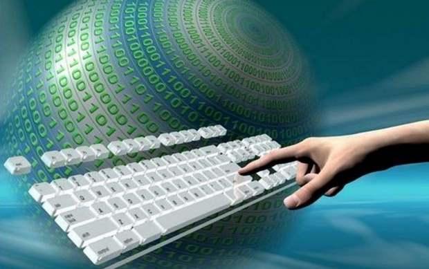 """2ο Σχολείο Διάχυτου Υπολογισμού με θέμα """"Internet of Things – STEM Education"""""""